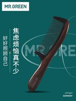 German Mr. Green natural ebony comb horn electrostatic household gift meridian dense tooth head -static