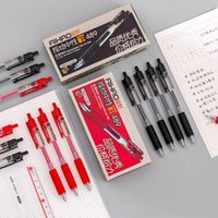 Gel Stifte 12 teile / pack Pressetyp Stift 0.5mm schwarz blau rote Tinte zum Schreiben von Test Büro Schulbedarf japanische Briefpapier