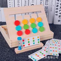 Montessori Oyuncak Renkler Şekiller Çift Taraflı Eşleştirme Oyunu Mantıksal Muhakeme Eğitim Çocuklar Eğitici Oyuncaklar Çocuk Ahşap Oyuncak GYH 1275 Y2