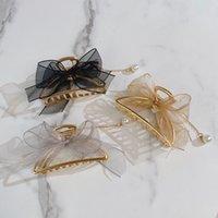 Barrettes Hairpin Korean Pearl Tassel Catch Clip Mesh Metal Pendant Headdress Shark Back of Head Temperament Elegant Hair Accessories