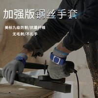 Gloves Steel Wire Level 9 Slaughtering Kitchen Electric Saw Anti Cutting 5 Labor