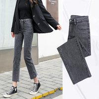 High-waisted Jeans Women 2021 Spring Soot All-match Slim Loose Wide Leg Nine Points Straight Pants Women's