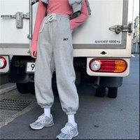 Pantalon de survêtement gris 5XL Style coréen Femmes Pant Pantalon Joggers Plus Taille Broderie Pantalons surdimensionnés Streetwear