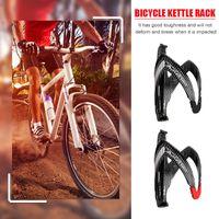 دراجة الطريق دراجة دراجة زجاجة مياه حامل شرب الزجاج رف قفص ألياف الكربون ركوب الدراجات المحمولة ماء العناصر الزجاجات أقفاص