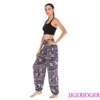 Women's Leggings JIGERJOGER Rayon Cotton Purple Elephant Harem Pants Side Pocket Stretchy High Waistband Loose Yoga Free Drop
