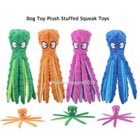 Ainimal Love Fun Octopus Toy with 8 Paws Super Soft Plush Stuffed Squeak Toys, Non-Toxic Pet Biting Training Playing Chew Toys Cute Decor for Dog Puppy Cat