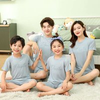 어린이 부모와 가족 4 가정용 옷 소녀 '빙간 여름 짧은 소매 정장 소년 티셔츠 캐주얼 카프리스 잠옷