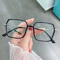 Lumières bleues Blocs Blocking lunettes Women's Ordinateur Eyeglasses 2021 Anti rayonnement rayon UV400 transparent lunettes de soleil