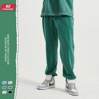 Men's Pants BETHRIVED Multi-colour Men Joggers Sweatpants Hip Hop Mens Track Drawstring Casual Sweatshorts Clothes 2210