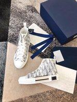 2021 Son Tasarımcı Çocuk Sneakers Rahat Yüksek Kaliteli Dantel-Up Mektuplar Lüks Çocuk Moda Kalın Soled Çocuğun Ayakkabıları