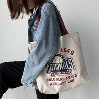 Холст плеча покупатель сумки женщин эко многоразовая сумка для покупок хлопка ткань для 2021 бакалея высокая емкость сумочка