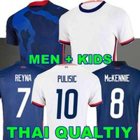 2020 Pulisic McKennie 축구 유니폼 Ertz Altidore 2021 프레스 나무 Morgan Lloyd America Football Jerseys 미국 셔츠 Camisetas Usmnt Letget Men + Kids