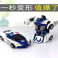 لعبة الأطفال سيارة صبي الطفل زر واحد تشوه الملك كونغ نموذج الصليب البلاد تأثير سباق الشرطة KZ6G