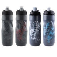 Water Bottles & Cages Bicycle Bottle 710ml Drink MTB Cycling Sport Kettle Cooler Cup Drinkware Portable Mountain Bike Accessory