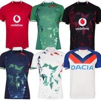 20 21 British Irish Lions Rugby Jersey 2021 RugBys Jerseys Camicia da allenamento domestica Dimensione S-5XL