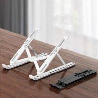 Kreativer tragbarer Laptop-Stand-faltbarer Support-Basis-Notebook-Ständer für MacBook Pro Lapdesk Computerhalter Kühlklammer