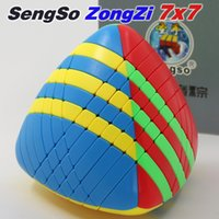 Magic Cube Sengso 7x7x7 Mastermorphix cubo Zongzi 7x7 Stickerless 4 Faces Strange Forma Cubes Puzzle Educational Twist Toy Game