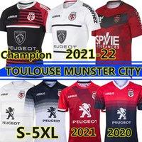 Toulouse Munster City Rugby Formalar 2021 2022 Şampiyonu Eve Uzakta 19 20 Stade Toulousain League Jersey Lentulus Gömlek Eğlence Spor Eğitimi S-5XL NRL
