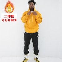Winter hooded sports suit men's Plush thickened loose large size sweater coat leisure Fleece Pants two-piece set