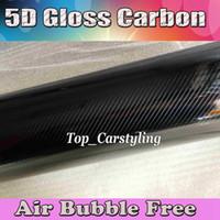 울트라 광택 5D 탄소 섬유 비닐 랩 슈퍼 광택 5D 탄소 포장 공기 방울과 relistic 탄소 섬유 호일 무료 크기 : 1.52 * 20M / 롤
