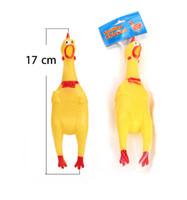 17 سنتيمتر ضغط الدجاج الصراخ صراخ المطاط مضحك الحيوانات لعبة squawking الديك كلب مضغ دغة لعبة squeaker