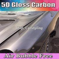 التفاف شديد اللمعان 5D ألياف الكربون الفينيل التفاف سوبر الكربون المصقول 5D الأغطية مثل الكربون الحقيقي مع فقاعة الهواء الحرة تغطي الجلد الحجم: 1.52 * 20M / لفة