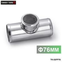 """Tansky - 블로우 오프 밸브 / BOV 터보 T-핍 / 배관 어댑터 플랜지 76mm 3 """"꼬리 50MM BOV TK-03FP76 들어"""