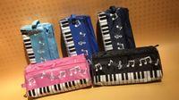 دي إتش إل SF _ إكسبريس موسيقى البيانو مقلمة متعددة الألوان للماء قماش لوحة المفاتيح كيس رصاص سعر المصنع (2)