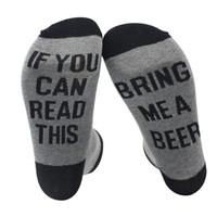 2017 Erkekler Kadınlar Komik Kelimeler Baskılı Çorap Okumak İsterseniz Bana Bir Bira Pamuk Rahat Çorap Unisex Severler Çorap Getirmek
