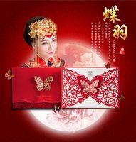 Tarjetas de invitaciones de la boda rojas chinas Personalizadas Invitaciones de corte por láser de mantequilla personalizadas Impresión gratuita personalizada con envolvente y sello