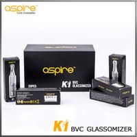 100 % 오리지널 Aspire K1 BVC 코일 교체 가능 eGo 분무기 Clearomizer 1.5mL Pyrex Glass Tank Aspire K1 Glassomizer with Huge Vapor
