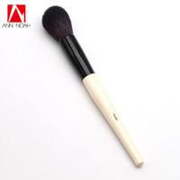 Pinceaux de maquillage professionnel long manche en bois luxueusement doux cheveux de chèvre doucement effilé brosse moyenne poudre cosmétique