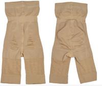 Preço de fábrica! 100 PCS California Beleza Magro Levantar Corpo Extremo Shaper Do Corpo Shaping Vestuário emagrecimento calças terno OPP EMBALAGEM