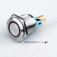 푸시 버튼 방수 IP67 주도 12V 24V OFF ON 래칭 60PCS의 22mm 금속 안티 반달 순간 스위치 조명