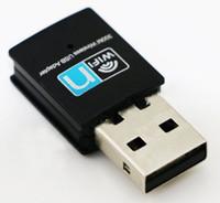 300 متر USB واي فاي مايكرو محول دونغل التوصيل والتشغيل لتوت العليق بي 2 ب + RTL8192CU