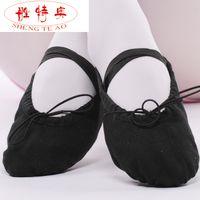 Das mulheres Confortável Respirável Lona Sapatos de Dança de Ballet Macio Adequado Para Adultos e Crianças Menina Size22 ~ 42 16 ~ 26 cm CXTY-005