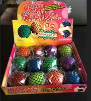 PrettyBaby милый анти стресс лицо питчер винограда мяч аутизм настроение сожмите рельеф здоровый игрушка выродок гаджет Vent игрушки бесплатная доставка
