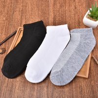 Wholesale- ankle socks small net casual Polyester cotton ela...
