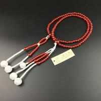 замечательный лотос Сока Gakkai международный (SGI) молитвенные бусы японский дзюдзу буддистский мала M размер материала красный пластик бесплатная доставка