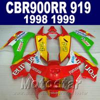 Karosseriesatz für Honda CBR900 RR Verkleidungen 1998 1999 CBR900RR rot grün Fortuna Kunststoff Verkleidungskit CBR919 98 99 QD9