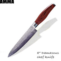 Wholesale AMMA Brand Damascus Knives 8 Inch Chef Knife With Wooden Handle  71 Layers Japanese VG 10 Damascus Stainless Steel Kitchen Knives