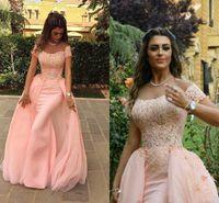 Myriam Fares Robes De Soirée Rose Sexy Gaine Pas Cher Scoop À Manches Courtes Dentelle Appliques Plis Longueur Au Sol Robes De Bal Formelles 2016
