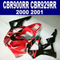 Новый!Пригодный для HONDA CBR900RR обтекатель комплект CBR929 2000 2001 bodykits CBR 900 RR 00 01 черный красный обтекатели HB81