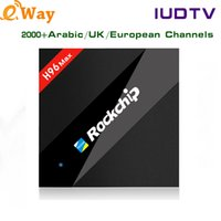 H96 MAX TV Media Box 4G 32G Android 7. 1 WIFI Media Player + 2...