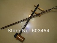 Hurtownie Chiny Skrzypce / Worldwide Brand New Bamboo Erhu Jing Hu Er Huang