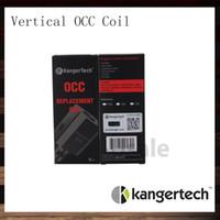 Kanger Subtank Вертикальная OCC Катушка 0.5ohm 1.2ohm 1.5ohm Kangertech Новая головка из органического хлопка V2 для Subtank Mini Subox Mini 100% оригинал