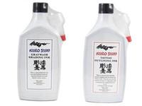 2 قوارير الأسود كورو سومي Graywash تظليل والأسود يحدد حبر الوشم 12 أوقية 360 مل / زجاجة صبغات الوشم