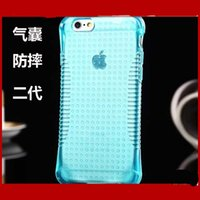 New Hot sale Shockproof TPU airbag case for iphone 5 5s 6 6p...