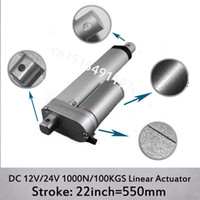 DC 12V / 24V 22inch / 550mm 전기 선형 액추에이터, 장착 브래킷이없는 1000N / 100kgs 부하 10mm / s 속도 선형 액추에이터
