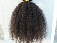 브라질 곱슬 머리 위사 클립 인간 확장에서 처리되지 않은 자연스러운 검은 색 / 갈색 색상 9pcs 1 세트 아프리카 kinky 컬